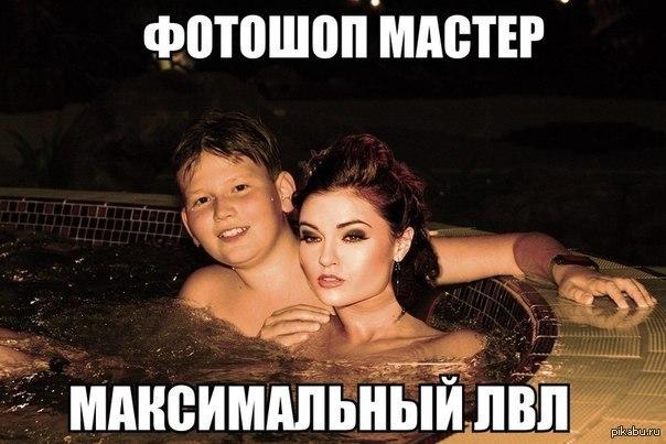 fotoshop-vagini-foto-trah-teshu-bolshuyu-popku