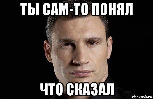 https://cs5.pikabu.ru/images/big_size_comm/2015-09_3/1442253122196949349.jpg