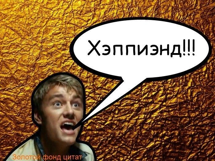 https://cs5.pikabu.ru/images/big_size_comm/2015-09_4/1442396448110710112.jpg