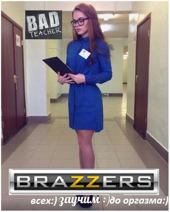 Порно Школьницы Учатся