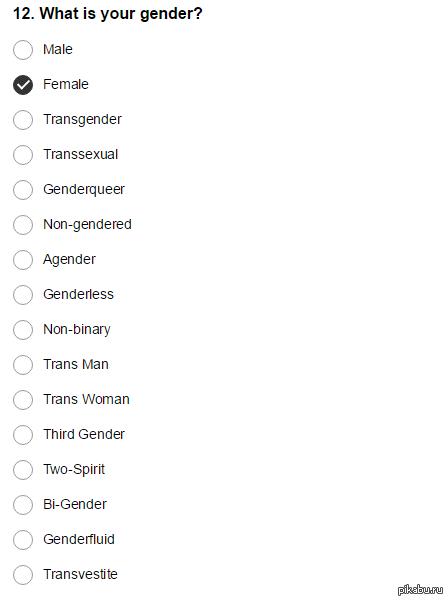 Мкб 10 исключено гомосексуализм