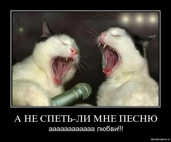 А не спеть ли мне песню о любви скачать mp3.