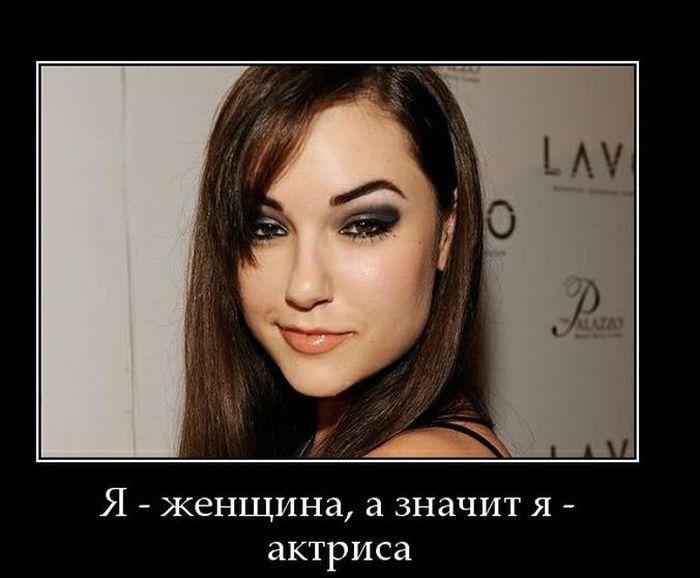 photo Showing images for sib masha babko porn xxx