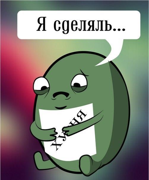 https://cs5.pikabu.ru/images/big_size_comm/2015-11_1/1446497874143719156.jpg