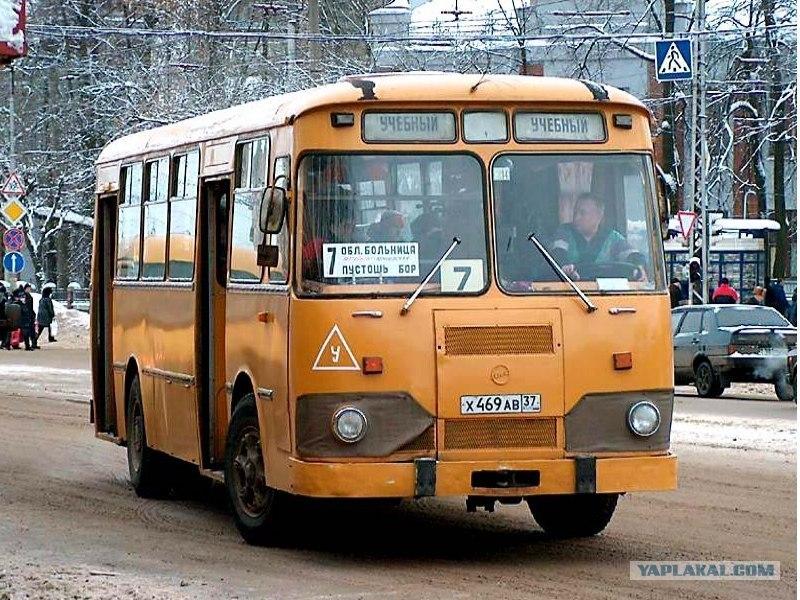 автобусы 90 х фото