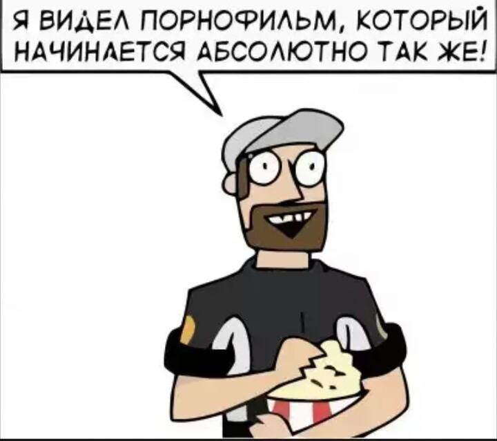 Порнофильм про джидаев