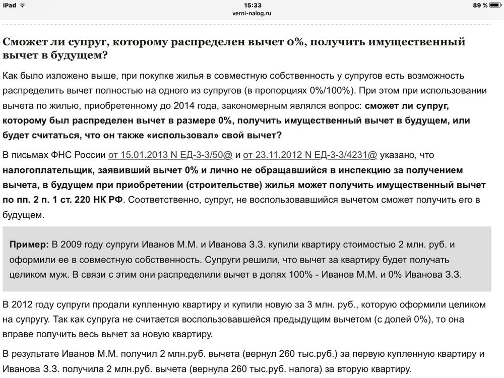 Вид чека по которому осуществляется возврат денег за лекарства страховой компаниев украине