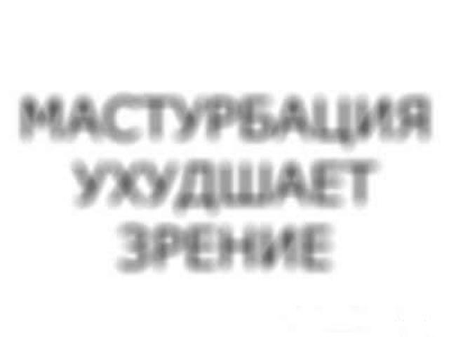 https://cs5.pikabu.ru/images/big_size_comm/2015-11_4/1447843959176361622.jpg