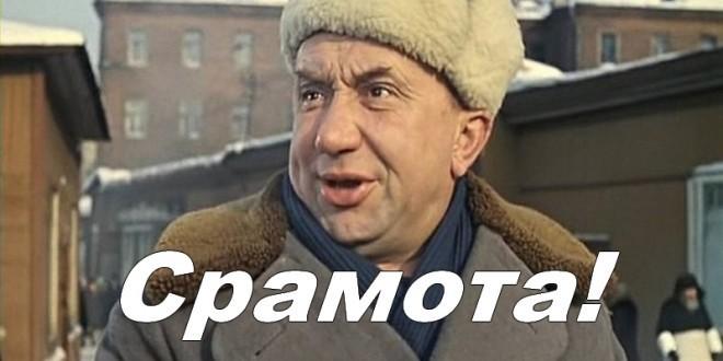 https://cs5.pikabu.ru/images/big_size_comm/2015-11_5/1448098043113182704.jpg