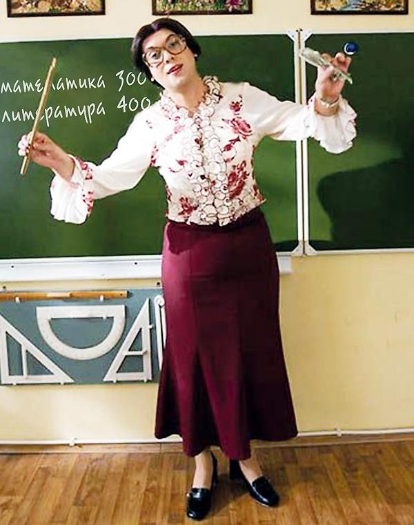 Учительницу ебет мальчик