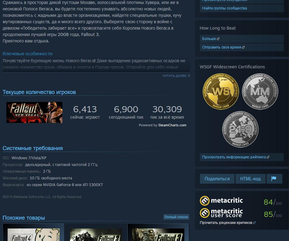 Сколько стоит хостинг сервера в steam игры спейс инженерс хостинг какой выбрать