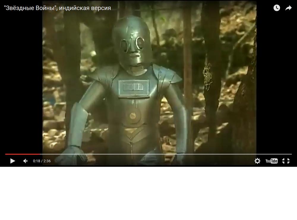 Орно пародия на фильм звёздные войны фото 282-666
