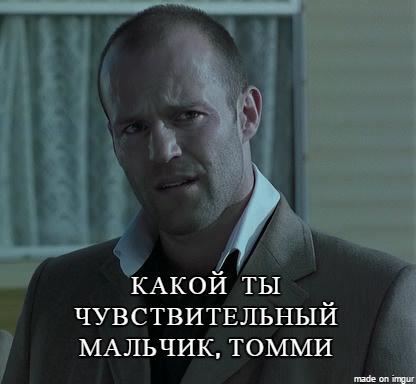 https://cs5.pikabu.ru/images/big_size_comm/2015-12_6/1451299436169444034.png
