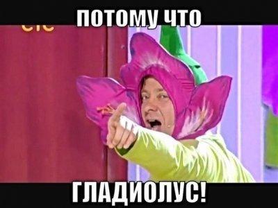Изображение - Вопрос почему рубль дешевле гривны 14007026502222