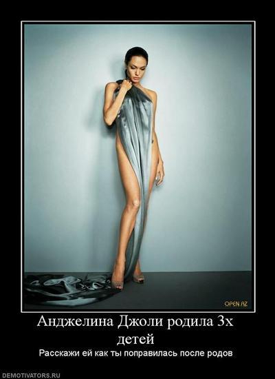 penniy-molodaya-puhlaya-devushka