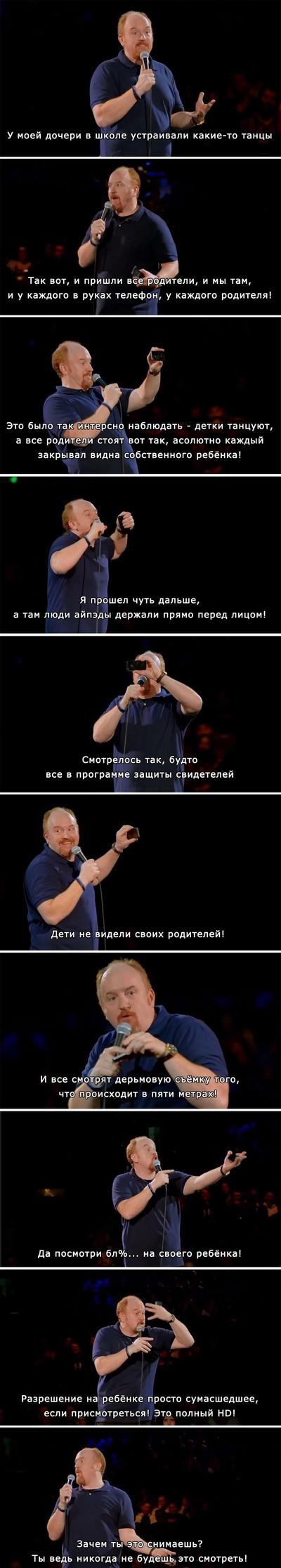 snimayu-na-mobilu-zhenu-zrelie-zhenshini-russkie-porno-kopilka