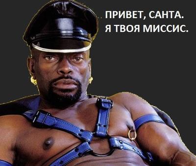 http://cs5.pikabu.ru/images/previews_comm/2014-12_5/14193338183922.jpg