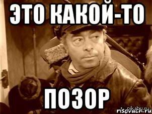 Начальник полиции Киева Крищенко фигурирует в деле о стрельбе в Княжичах, - Князев - Цензор.НЕТ 1392
