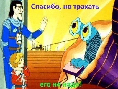https://cs5.pikabu.ru/images/previews_comm/2015-08_6/1440743080195167533.jpg