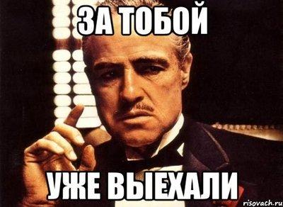 """Якщо лікарі безпідставно відмовляють у госпіталізації - потрібно телефонувати в поліцію, - """"слуга народу"""" Радуцький - Цензор.НЕТ 2584"""