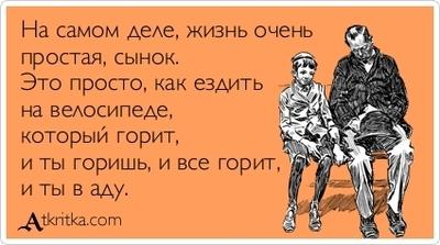 https://cs5.pikabu.ru/images/previews_comm/2015-10_5/1445505175144935170.jpg