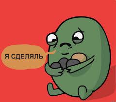 https://cs5.pikabu.ru/images/previews_comm/2015-12_1/1449189465124613000.jpg