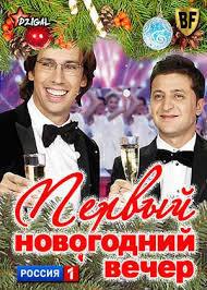"""""""Вы поддерживаете украинцев, студию """"Квартал 95"""" и меня, если честно, особысто. Спасибо. Всем, кто нас cсорит - идите в жопу"""", - Зеленский - Цензор.НЕТ 9448"""