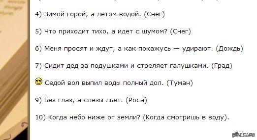 Преобразование символов в смайлик :)