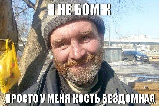 https://cs5.pikabu.ru/post_img/2014/02/21/11/1393003193_789233825.jpg
