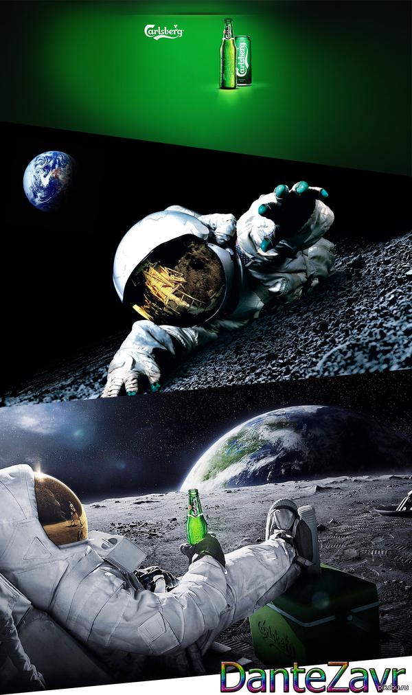 Реклама пива со смыслом)))