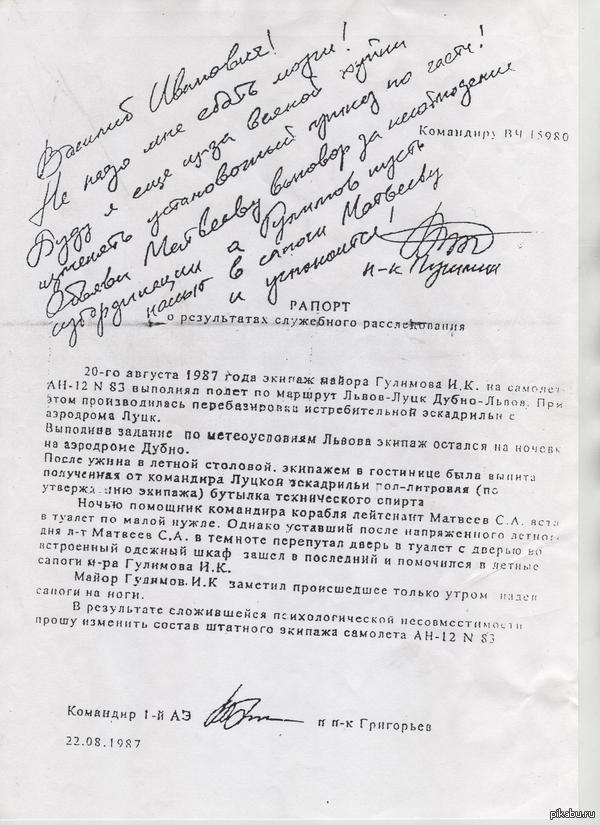 Клімкін висловив стурбованість голові МЗС Казахстану Абдурахманову через голосування Астани в унісон з РФ на Генасамблеї ООН, - МЗС - Цензор.НЕТ 2243