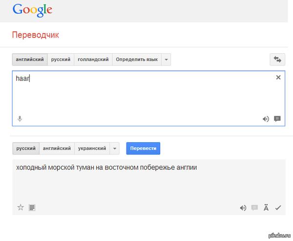 Ох уж этот английский
