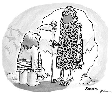 Пещерная смерть