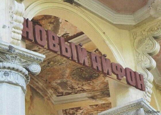Картинки абхазия прикольные, скрапбукинг. необычные