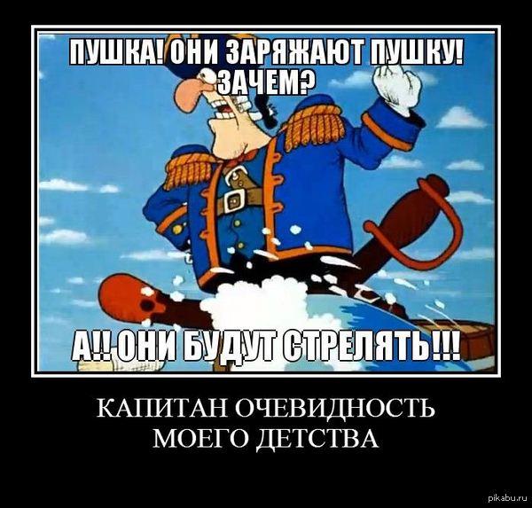 ОБСЄ встановлює факти, а не робить висновки, - Хуг про російських військових на Донбасі - Цензор.НЕТ 9871