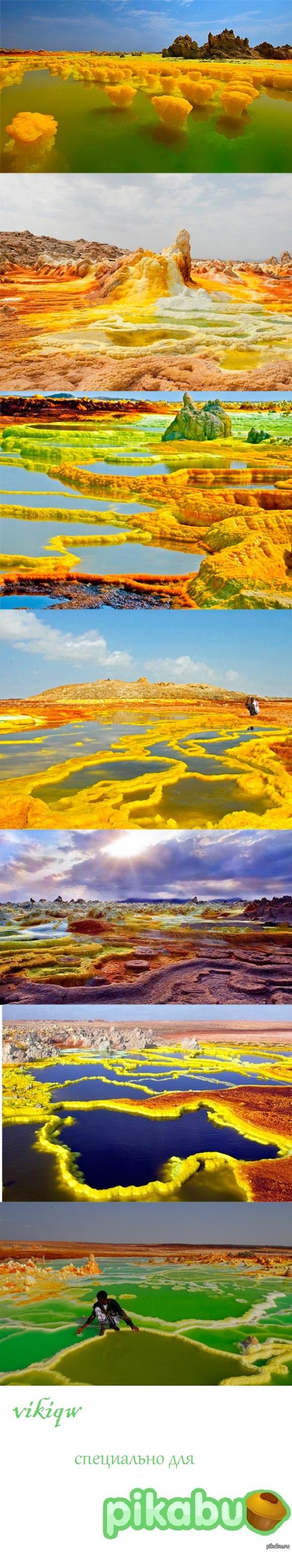 Самое жаркое место на планете — вулкан Даллол, Эфиопия Вулкан известен своими внеземными пейзажами напоминающими Ио, спутник планеты Юпитер
