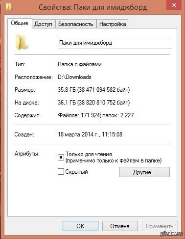 Подскажите пожалуйста Куда (кроме HDD) можно сохранить на неопределенное время такое количество картинок + немного текста?