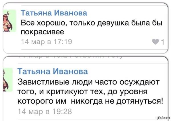 ТамараПетровна и VK Логика?