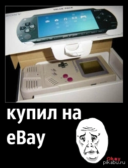 Эх eBay!
