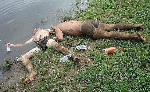 на отдыхе пьяные