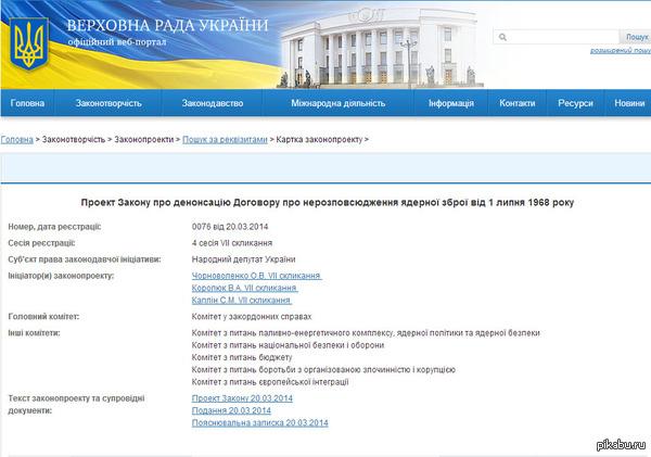 """Новый уровень Повторов не нашел, в ответ на <a href=""""http://pikabu.ru/story/i_snova_moy_quotlyubimyiyquot_pablik_quotevromaydanquot__2155657"""">http://pikabu.ru/story/_2155657</a>"""
