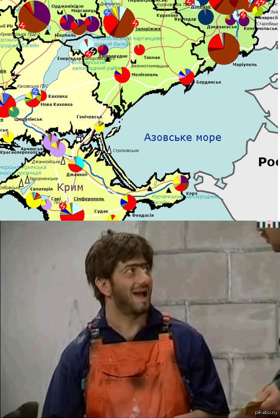 """Украинцы, вы тем самым голосом произносите это название? Наткнулся на негодную карту в одном из срачей на давно надоевшую тему <a href=""""http://pikabu.ru/story/nakipelo_ukroyekonomika_2172318."""">http://pikabu.ru/story/_2172318</a> Позабавило."""