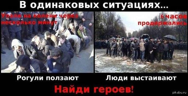 http://cs5.pikabu.ru/post_img/2014/04/14/4/1397446980_534755205.jpg
