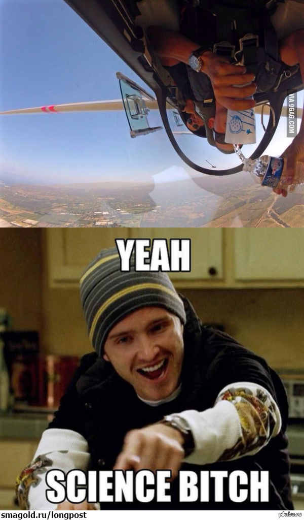 Вот и физика пригодилась. сgagжено