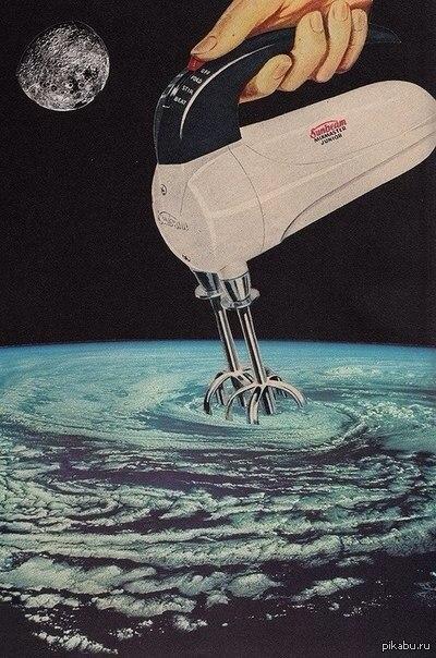 Вот, как зарождается циклон.