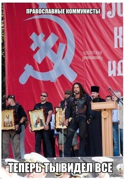 Саме так реагувала б будь-яка притомна людина на вибрики православного російського комуніста, - Клімкін про демарш посла України Долгова в парламенті Грузії - Цензор.НЕТ 2168