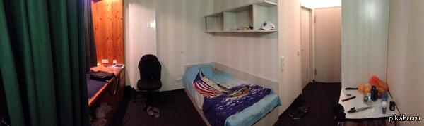 Комната в общежитии. Германия. г. Хоф(Бавария) Не буду оставаться в стороне, когда все делятся своими