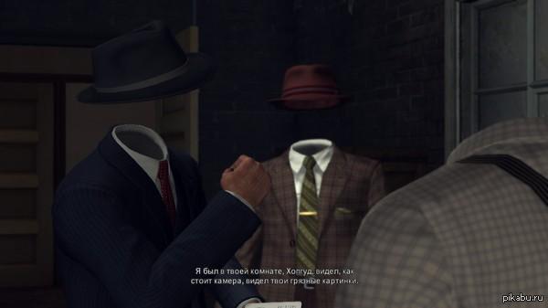 Прокол человека-невидимки Или просто забавный баг в L.A. Noire.