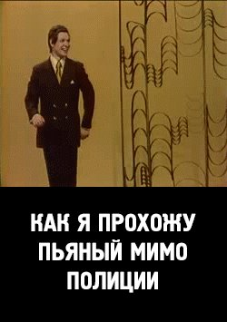Друже прислал. Откуда стибрил неизвестно. Эдуард Анатольевич плохого не посоветует.