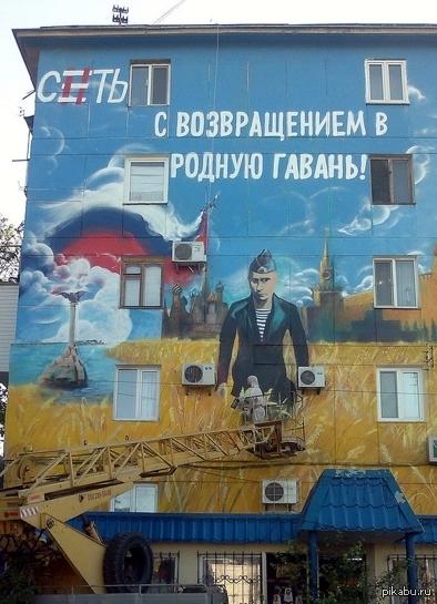 Севастополь В канун 9 мая.